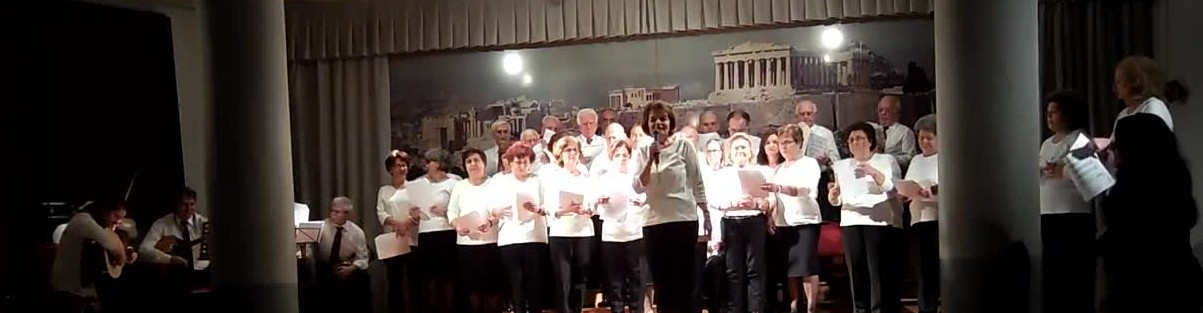 Ελληνική χορωδία Ζυρίχης